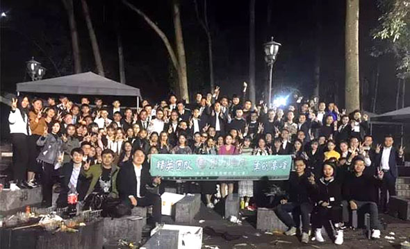 珠海市横琴铂力房地产顾问有限公司_才通国际人才网_job001.cn
