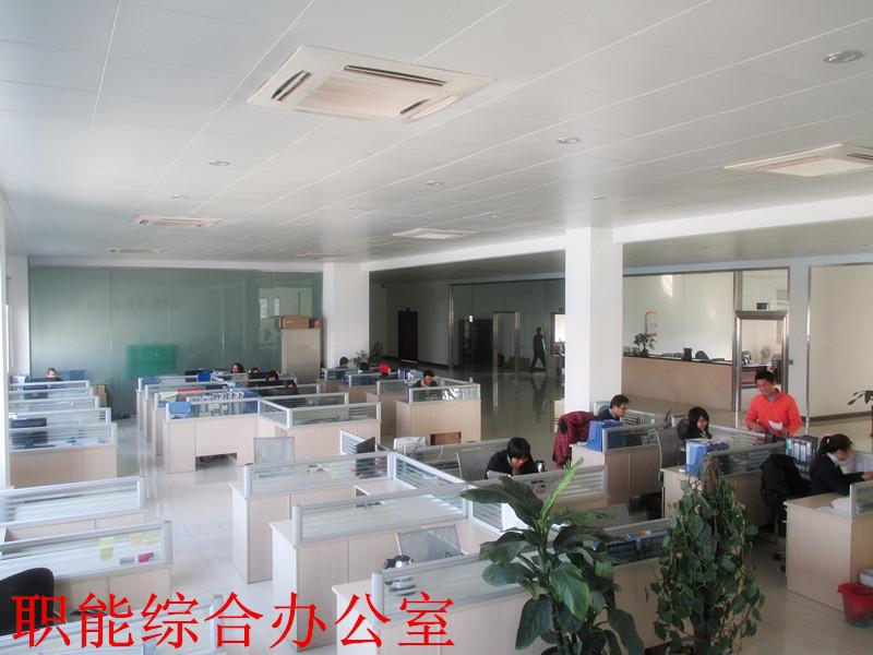 中山市春天厨具有限公司 _国际人才网_job001.cn