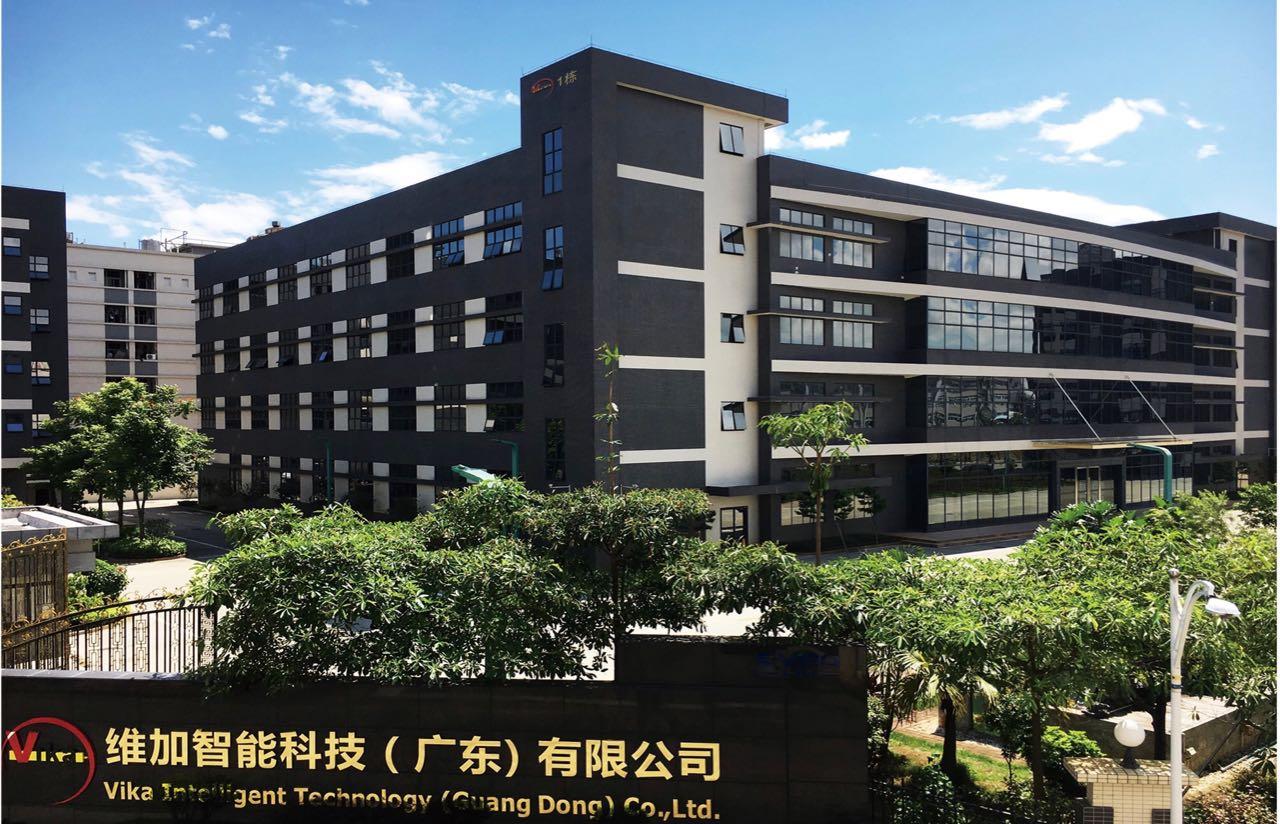 维加智能科技(广东)有限公司 _才通国际人才网_job001.cn