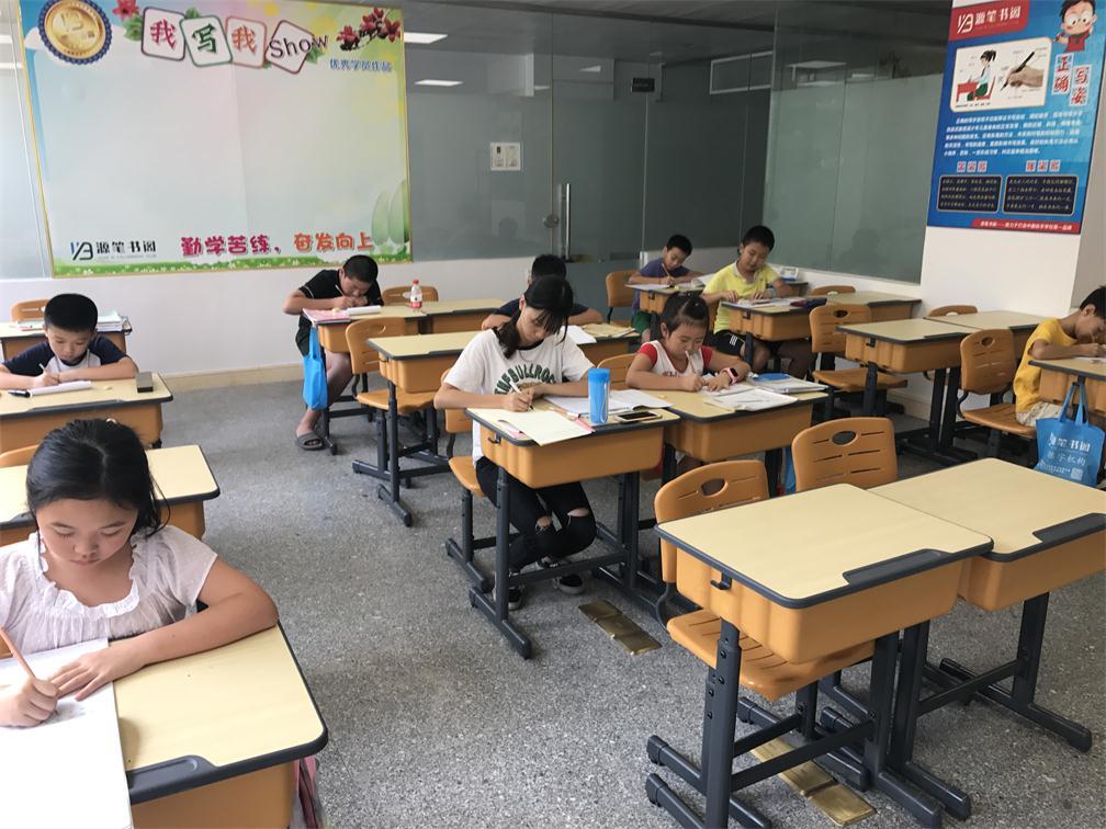 中山市源笔书阁教育培训有限公司 _国际人才网_job001.cn