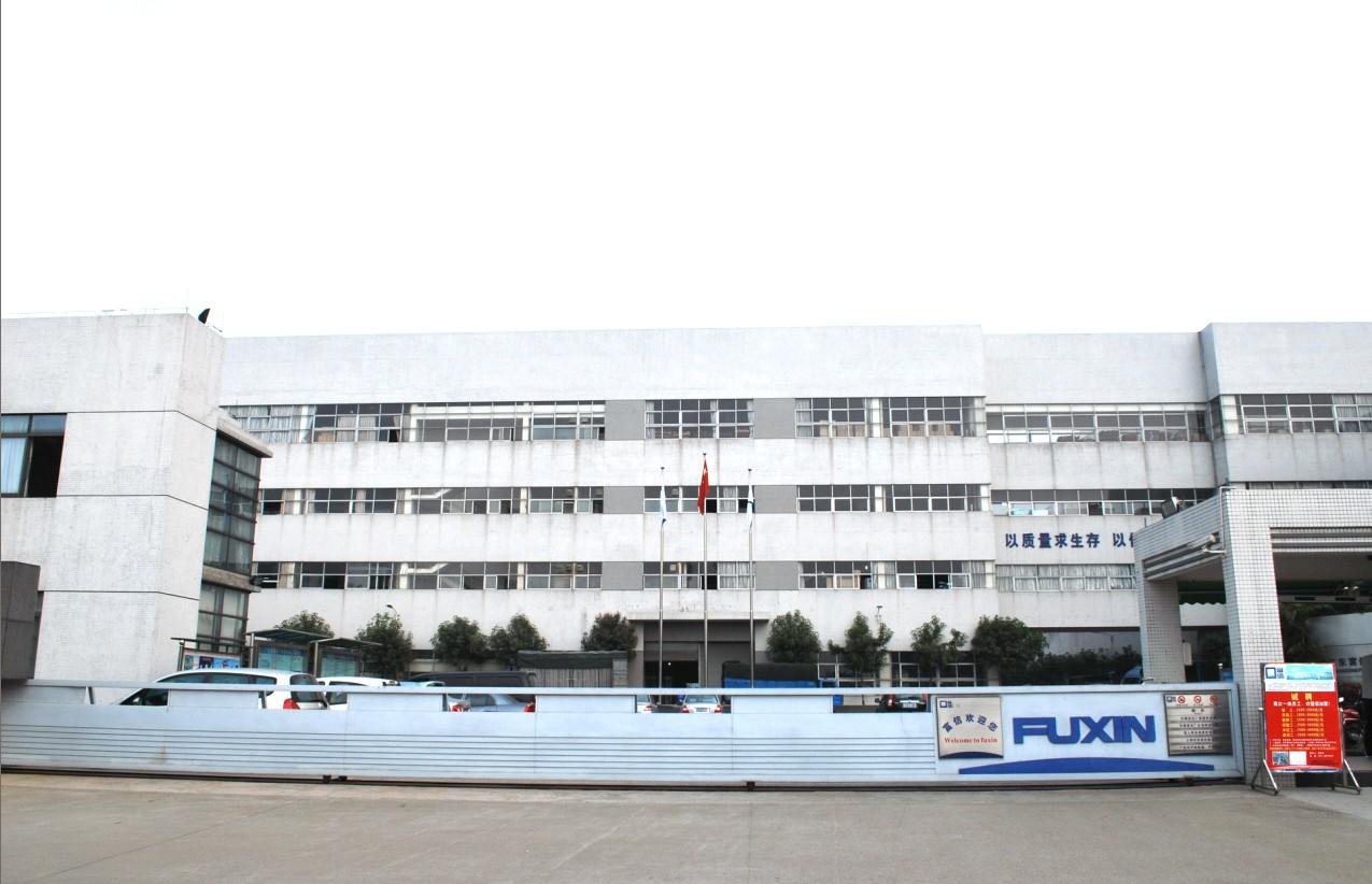 广东富信科技股份有限公司_国际人才网_job001.cn