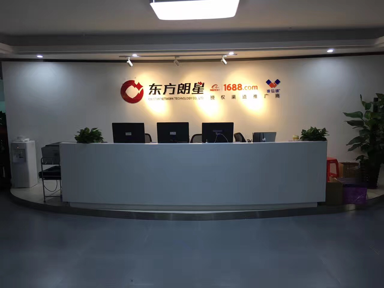 广东东方朗星网络科技有限公司 _国际人才网_job001.cn