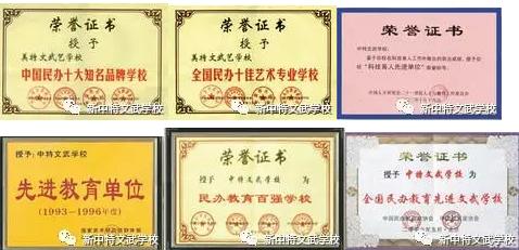 珠海中特文武学校_国际人才网_job001.cn