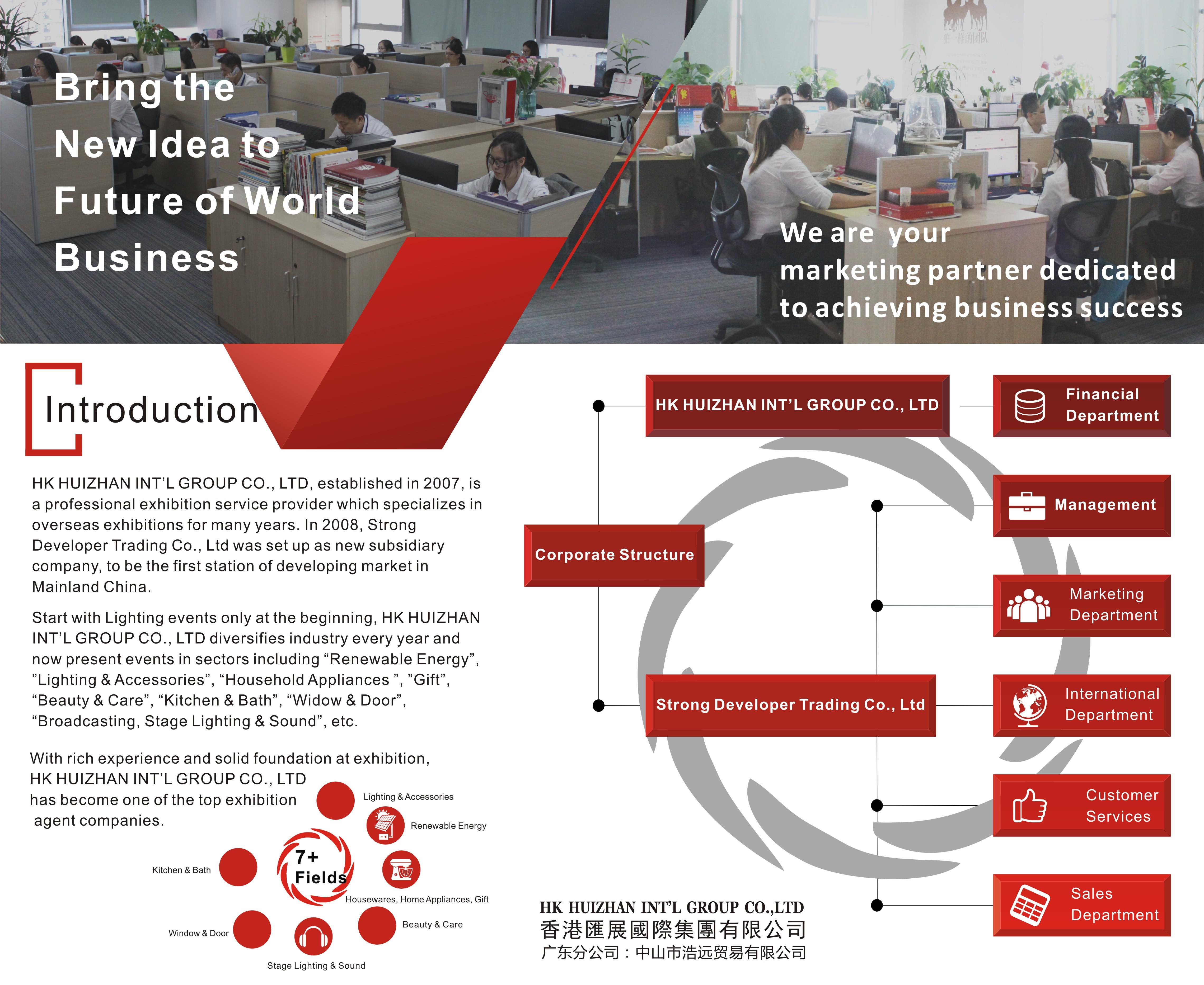 香港汇展国际集团有限公司_国际人才网_job001.cn