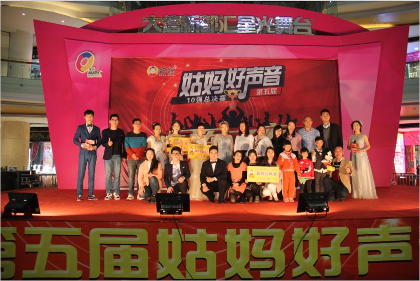 中山市姑妈豆腐花餐饮管理有限公司 _才通国际人才网_job001.cn