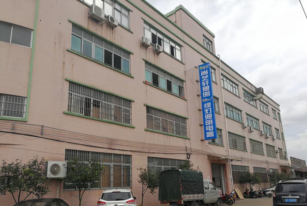 中山市绿灯照明电器有限公司_国际人才网_job001.cn