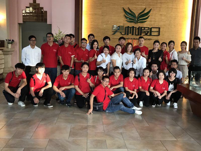 中山市同度房地产顾问有限公司_才通国际人才网_job001.cn