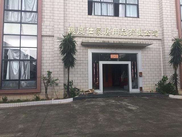 中山市维度仕家居用品有限公司 _国际人才网_job001.cn