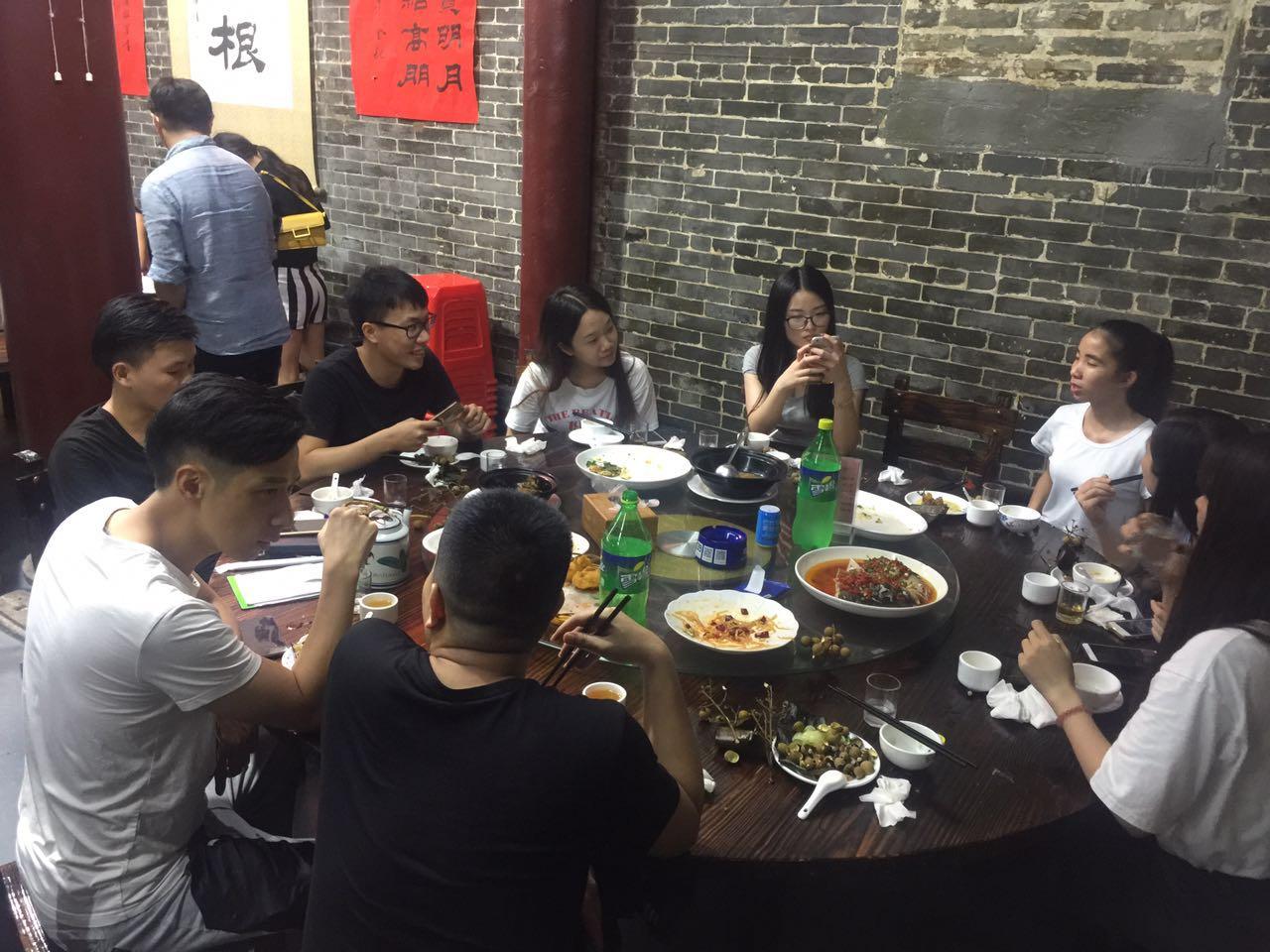 中山市立行网络科技有限公司_国际人才网_job001.cn