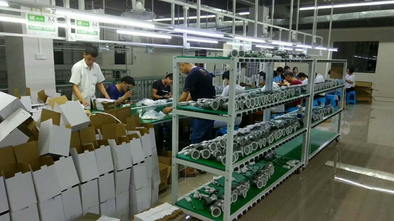 广东埃哲照明科技有限公司_国际人才网_job001.cn