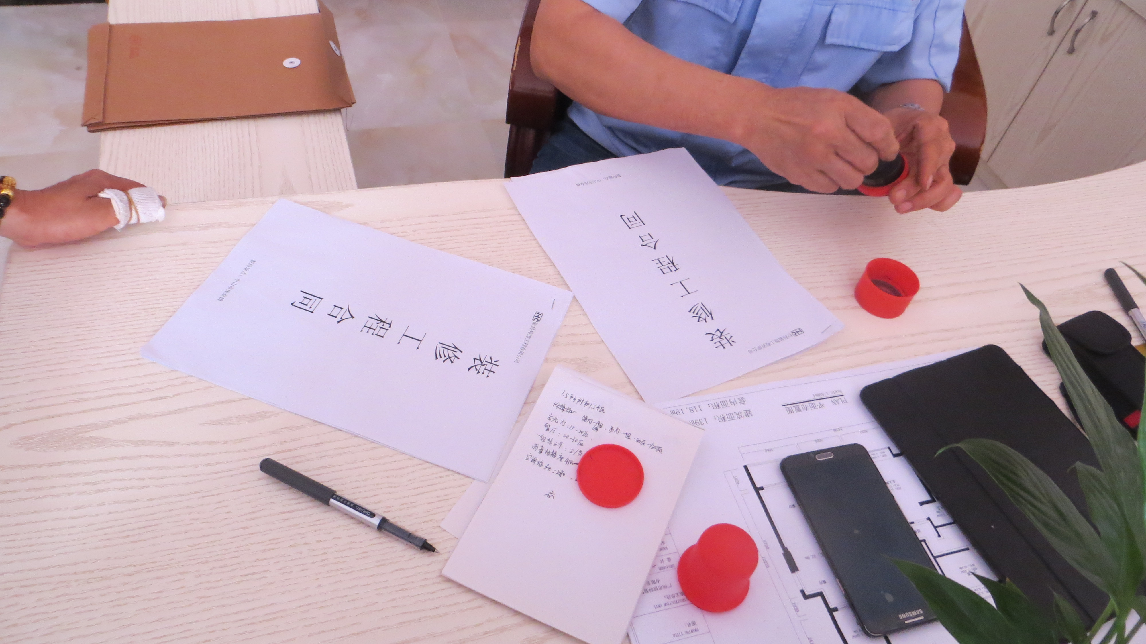 广州市恒科装饰工程有限公司中山分公司_国际人才网_job001.cn