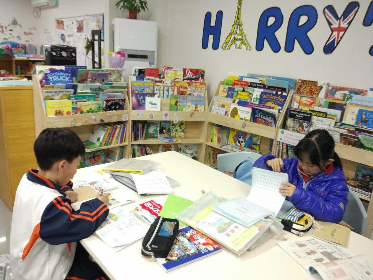 中山市东区哈利外语培训中心_国际人才网_job001.cn