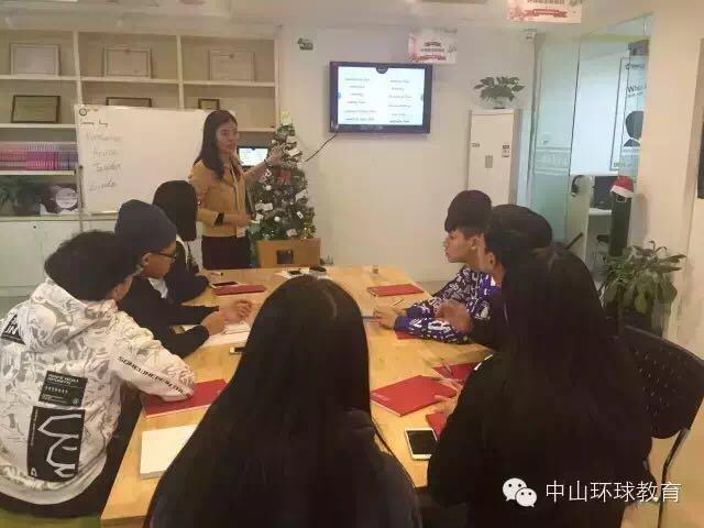 中山市环球雅思国际英语培训中心_国际人才网_job001.cn