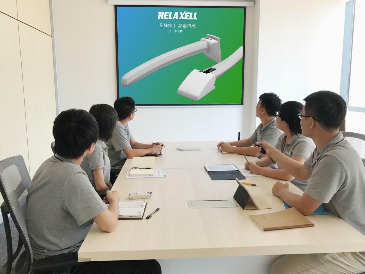 中山市住丽科技有限公司_才通国际人才网_job001.cn