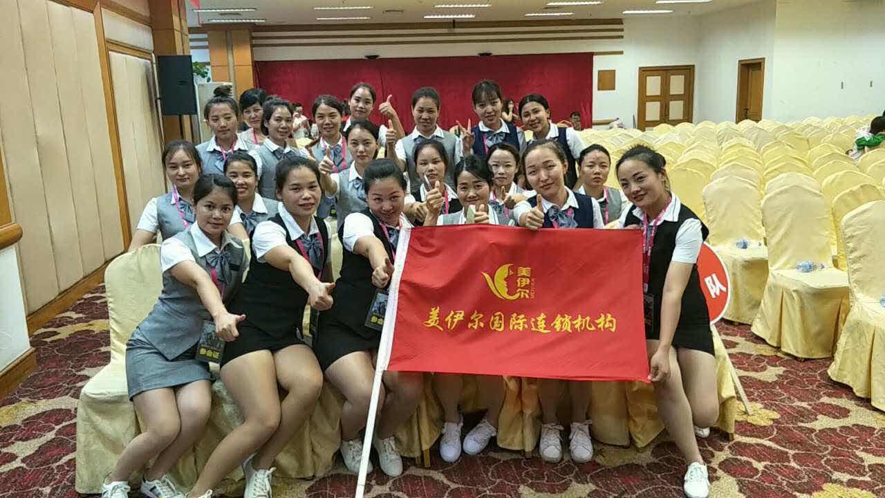 中山市三乡镇美伊尔美容馆_国际人才网_job001.cn