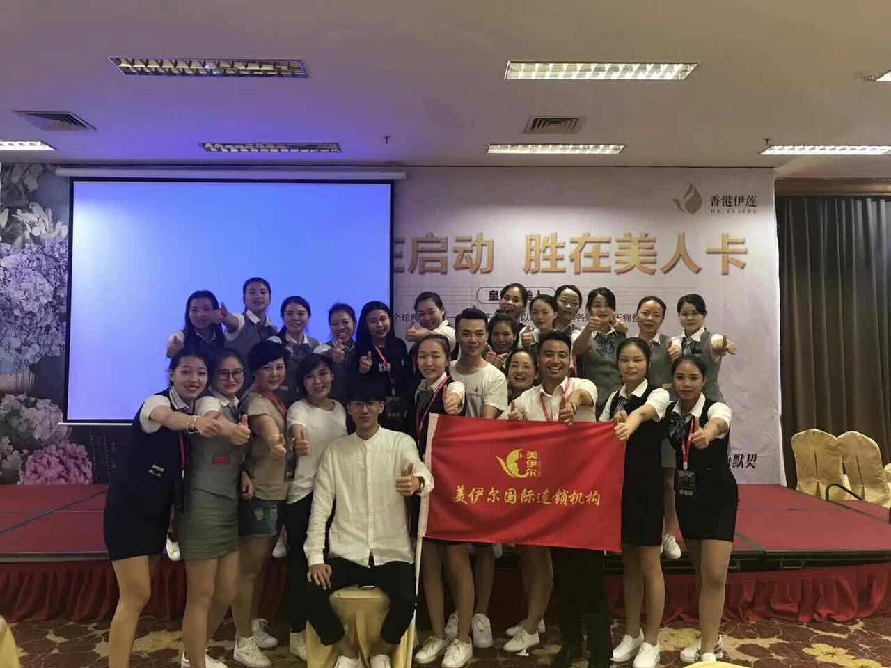 中山市三乡镇美伊尔美容馆_才通国际人才网_job001.cn