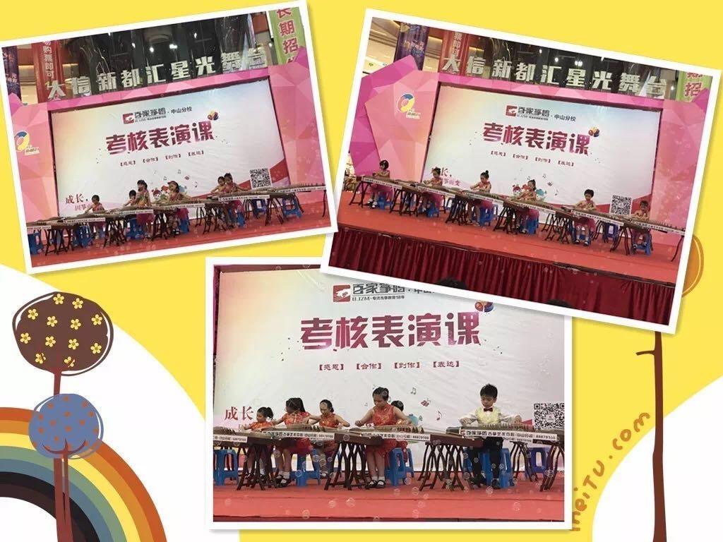 中山市百家筝鸣古筝艺术琴行有限公司_国际人才网_job001.cn