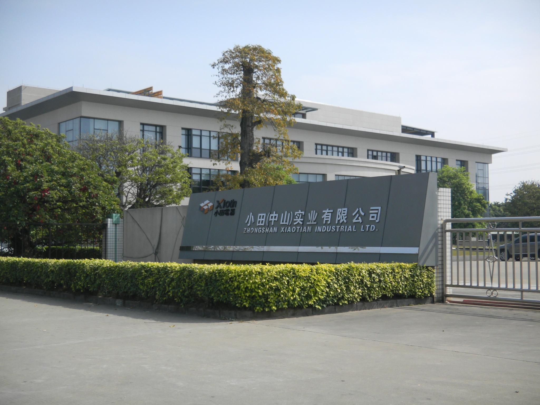 小田(中山)实业有限公司_国际人才网_job001.cn
