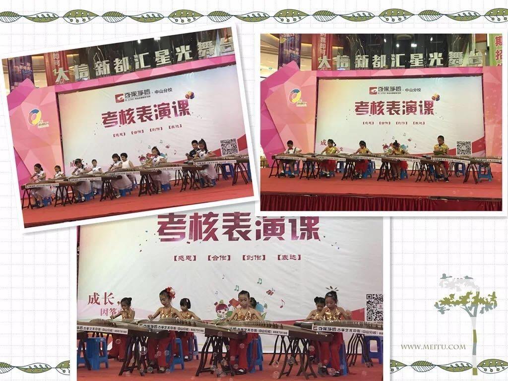 中山市百家筝鸣古筝艺术琴行有限公司_才通国际人才网_job001.cn