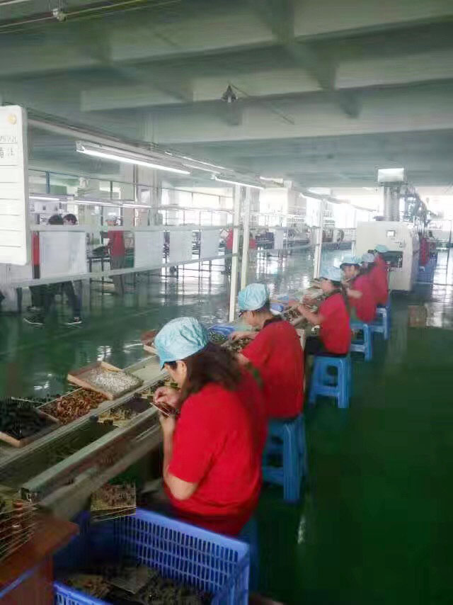 中山市爱默尔电器有限公司_国际人才网_job001.cn