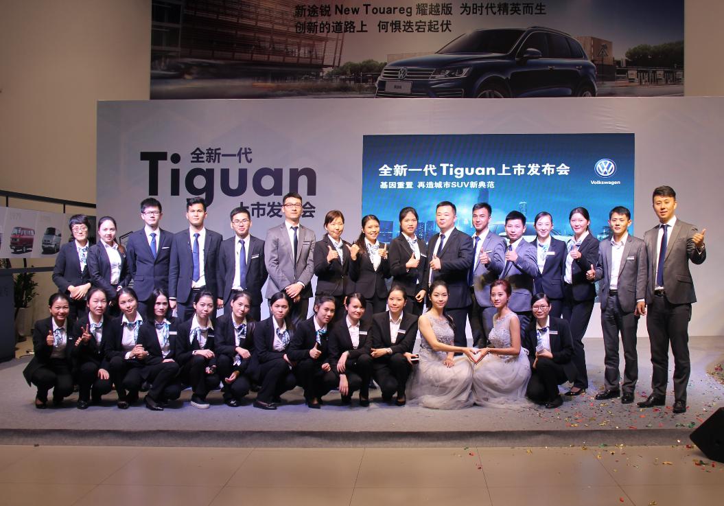 珠海市华熙汽车销售服务有限公司_才通国际人才网_job001.cn