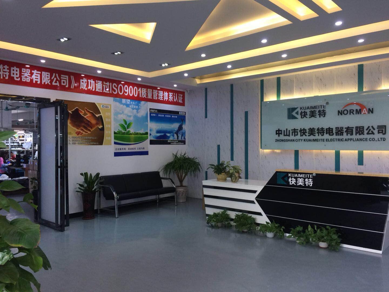 中山市快美特电器有限公司_才通国际人才网_job001.cn