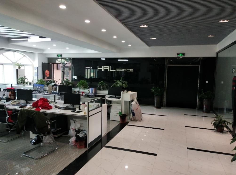 中山市哈利空间服饰有限公司 _才通国际人才网_job001.cn