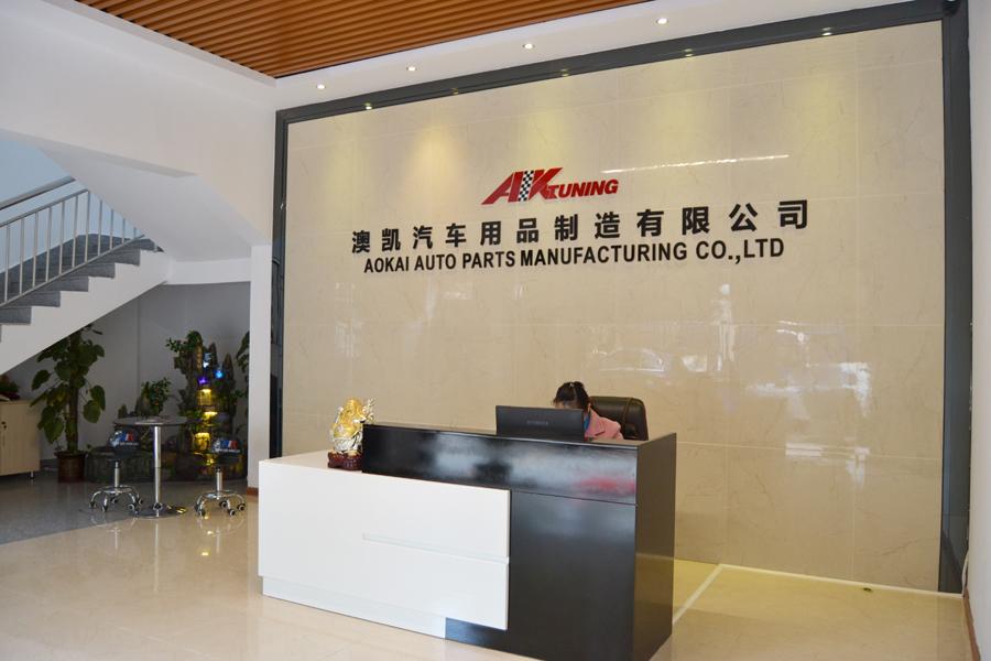 中山市澳凯汽车用品制造有限公司_才通国际人才网_job001.cn
