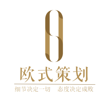珠海市欧式文化传播有限公司中山分公司_国际人才网_job001.cn