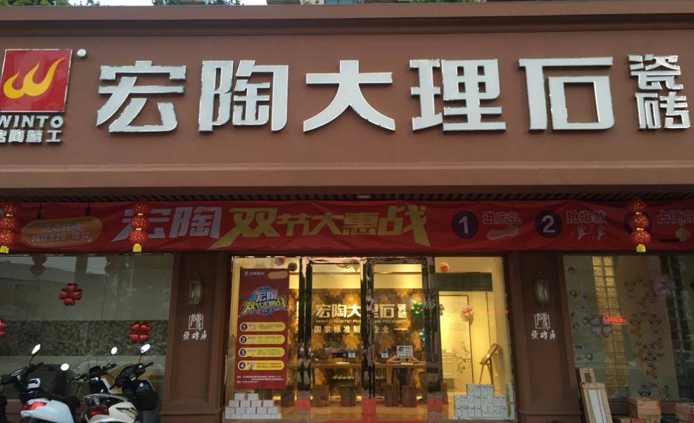中山市三乡镇平方米建材 _才通国际人才网_job001.cn
