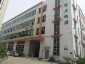 江门市西点电器科技有限公司_才通国际人才网_job001.cn