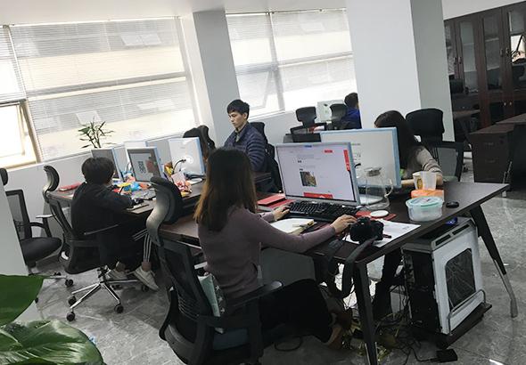 中山趣然电子商务有限公司_国际人才网_job001.cn