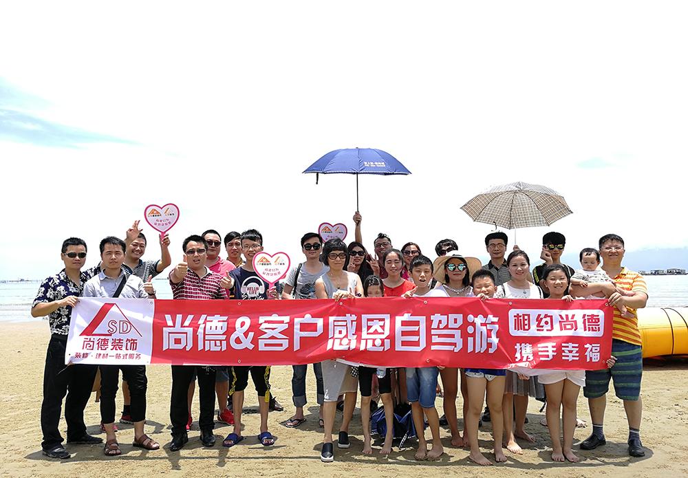 中山市尚德网络科技有限公司_才通国际人才网_job001.cn