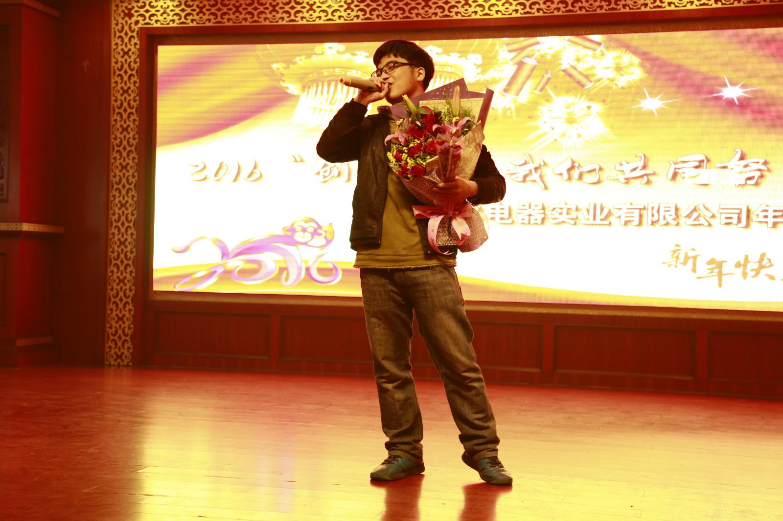 中山市安蜜尔电器实业有限公司_才通国际人才网_job001.cn