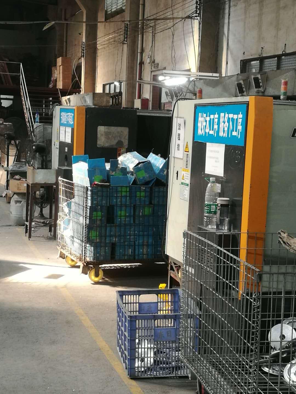 中山市达宏五金电器有限公司总_才通国际人才网_job001.cn