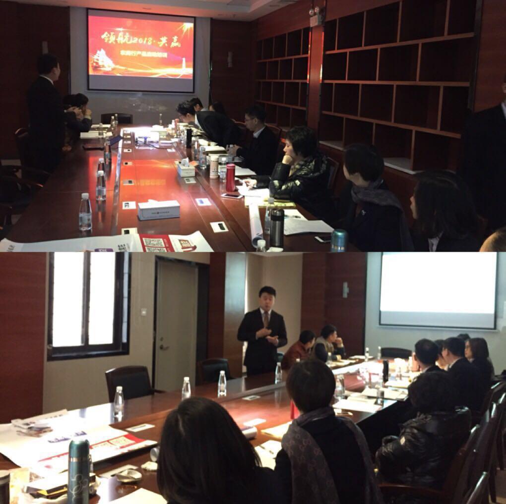 中国人寿银行保险部_才通国际人才网_job001.cn