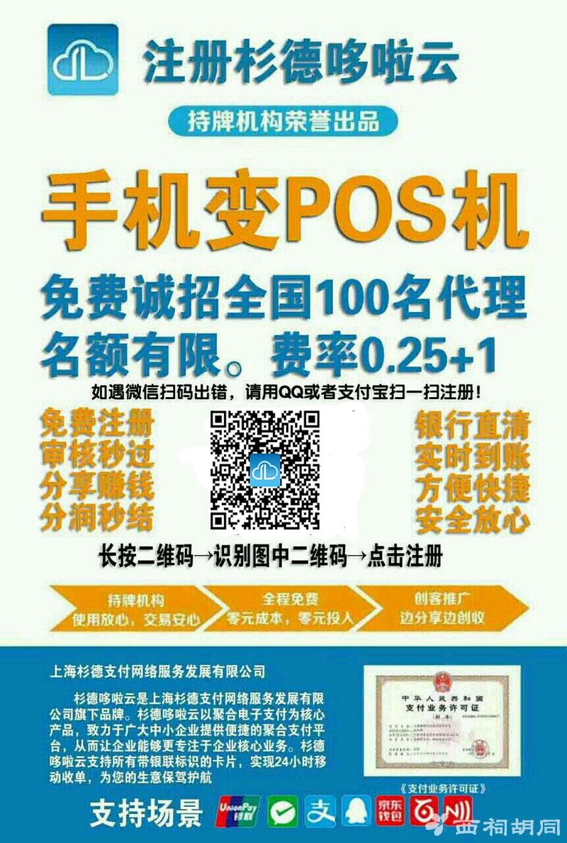 中山市海晨商务有限公司_国际人才网_job001.cn