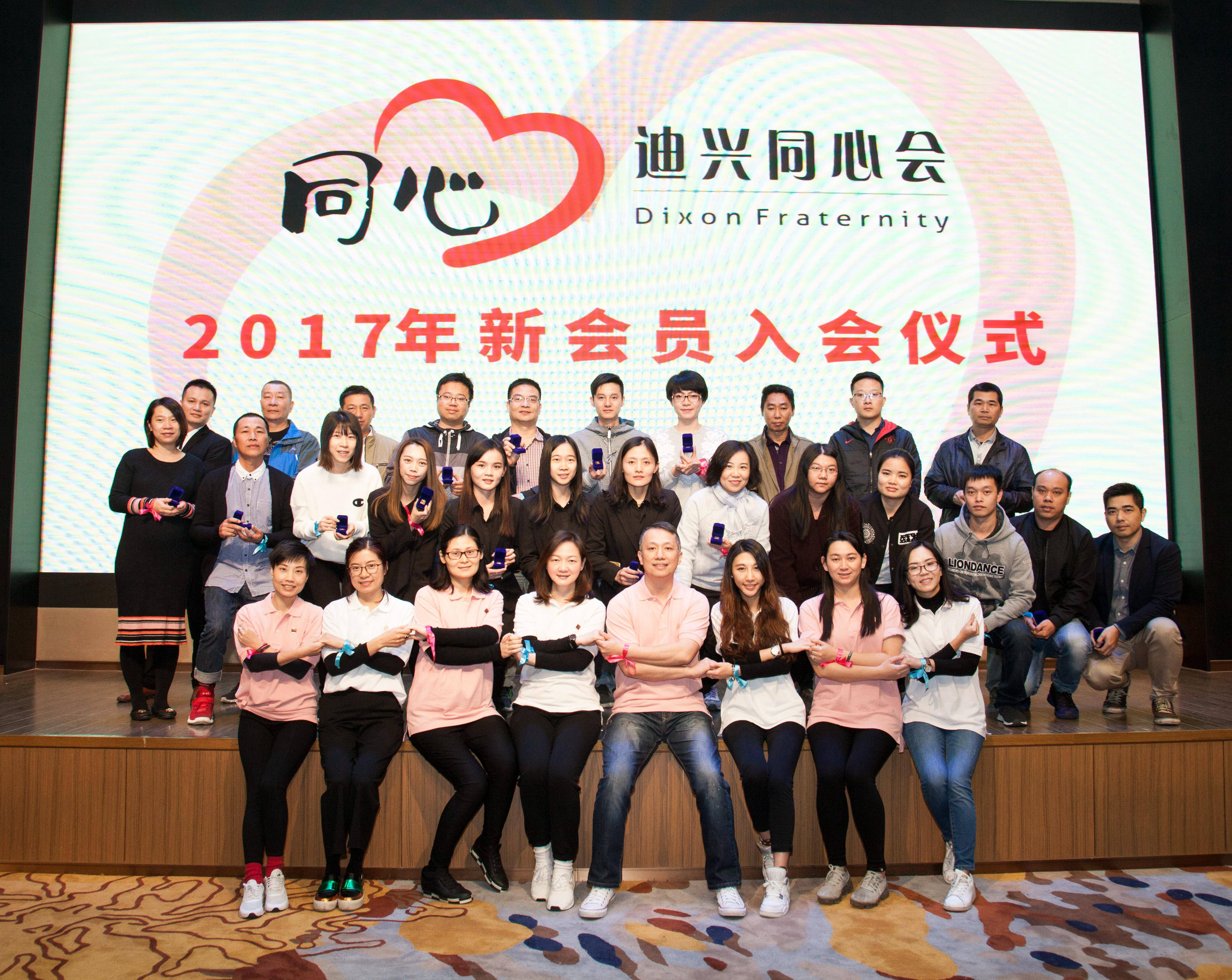 广东迪兴实业投资有限公司 _才通国际人才网_job001.cn