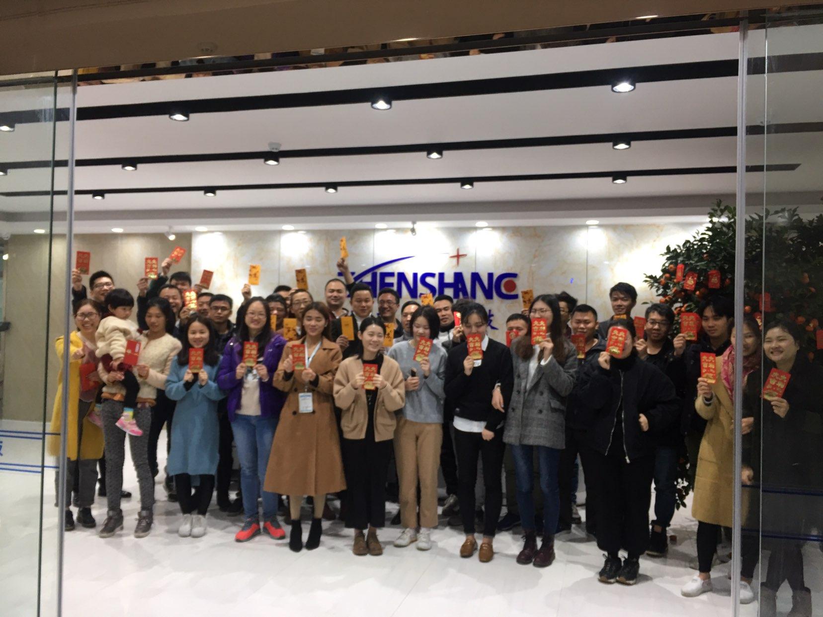 中山市速热奇电器有限公司 _才通国际人才网_job001.cn