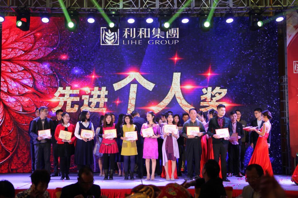 中山市利和实业集团有限公司_才通国际人才网_job001.cn