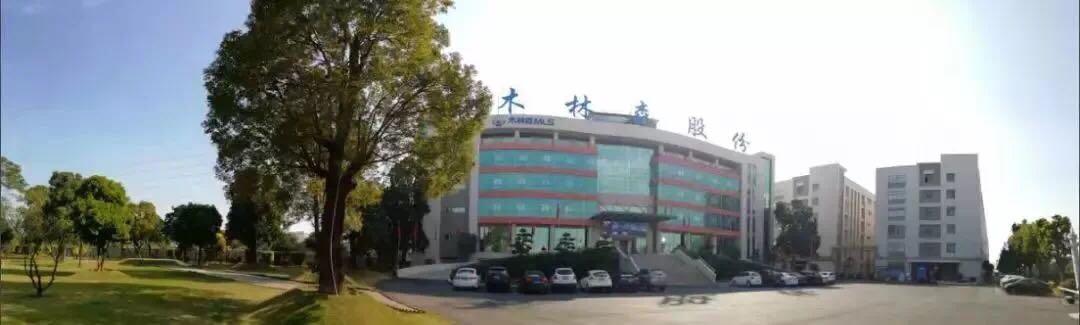 中山市木林森照明科技有限公司_才通国际人才网_job001.cn