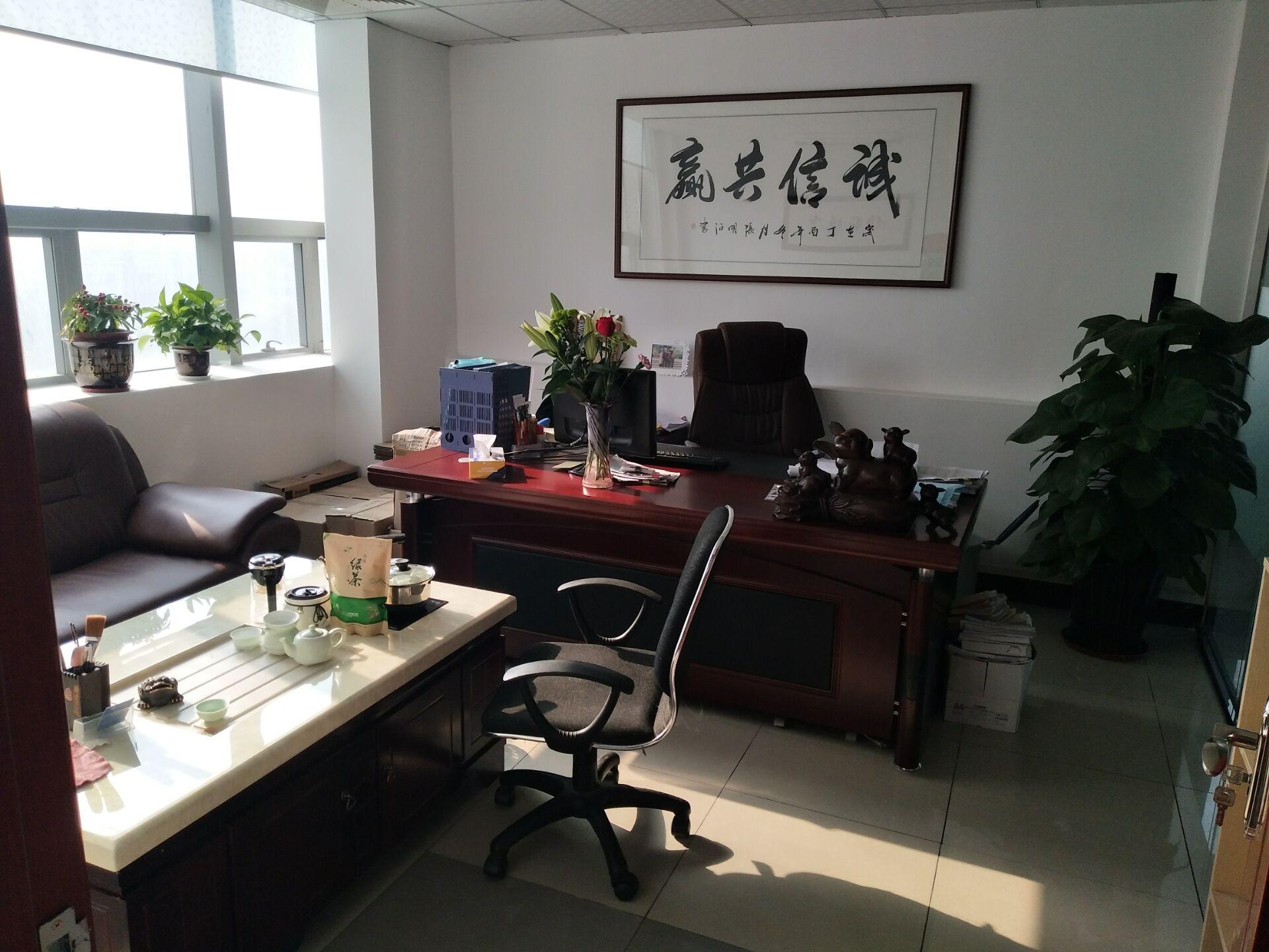 中山市百信会计事务有限公司_才通国际人才网_job001.cn