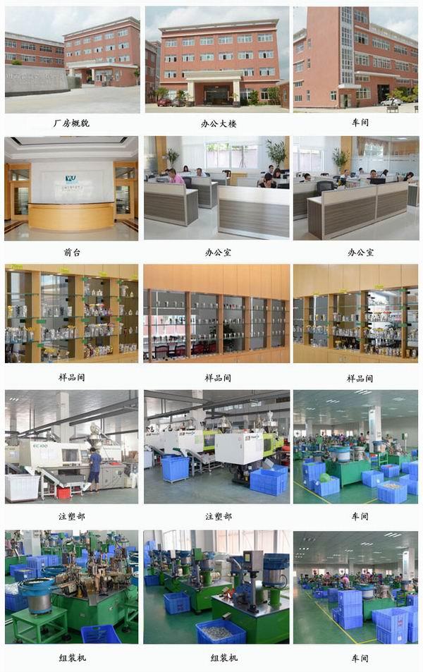 中山市雾霸实业有限公司_才通国际人才网_job001.cn