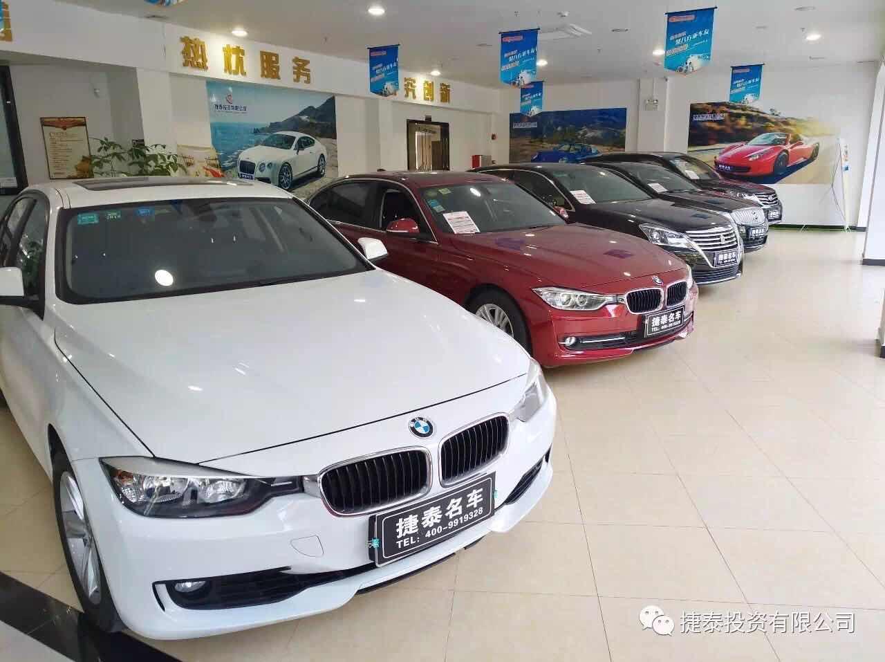 中山市捷佳汽车销售有限公司_才通国际人才网_job001.cn