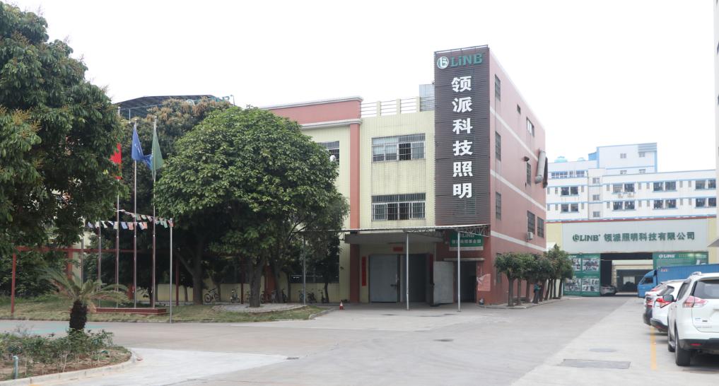 中山市领邦照明有限公司_国际人才网_job001.cn