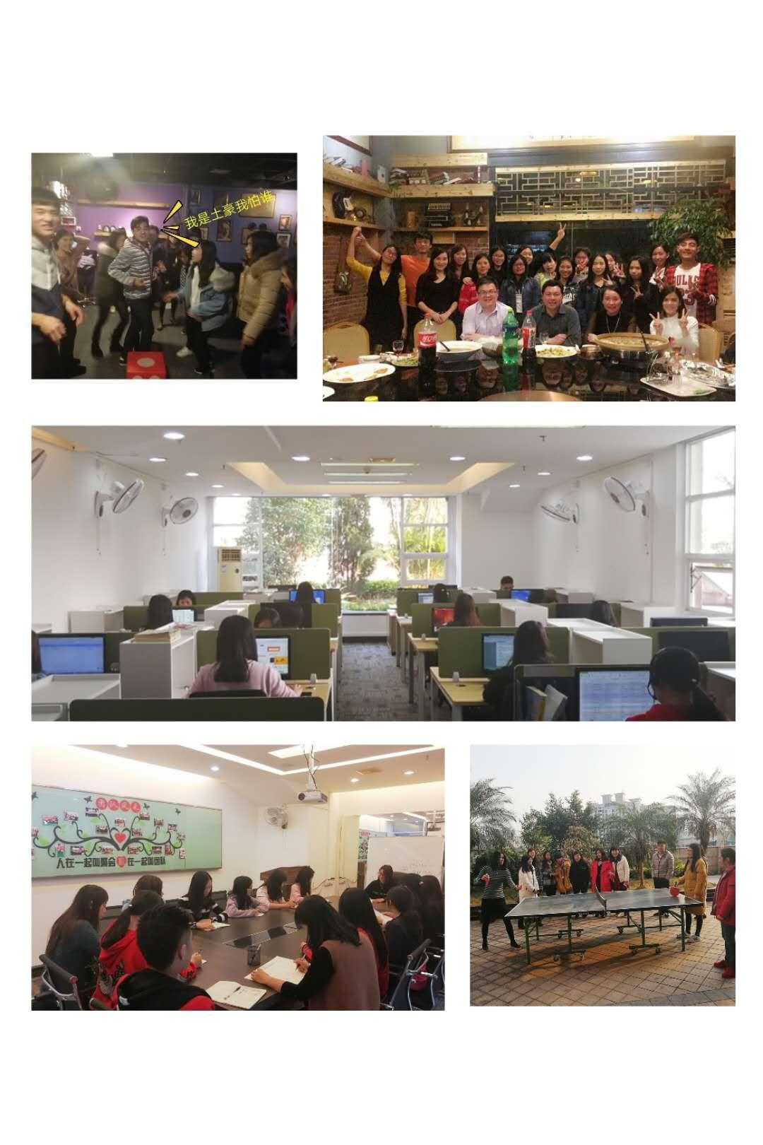 中国电信114号码百事通呼叫中心_国际人才网_job001.cn