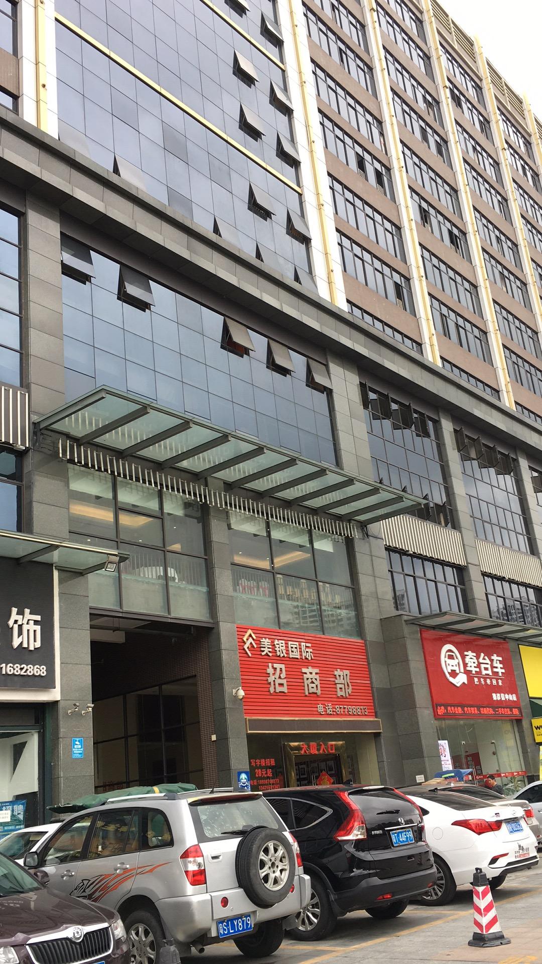 中山市盈安汇汽车服务有限公司_国际人才网_job001.cn