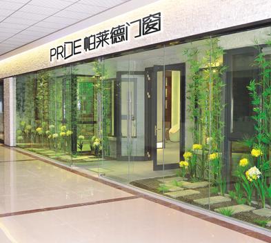 中山市恒德家居建材有限公司_才通国际人才网_job001.cn