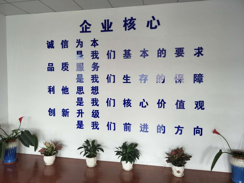 深圳市贝科诺科技有限公司中山分公司 _才通国际人才网_job001.cn