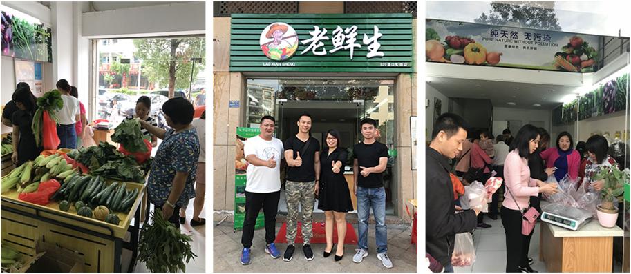 中山卓益网络科技有限公司_才通国际人才网_job001.cn